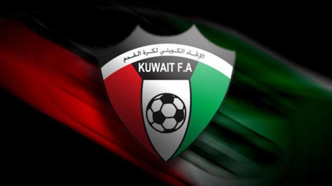 الإتحاد الكويتي لكرة القدم : عقوبات على لاعبيْن وحكم