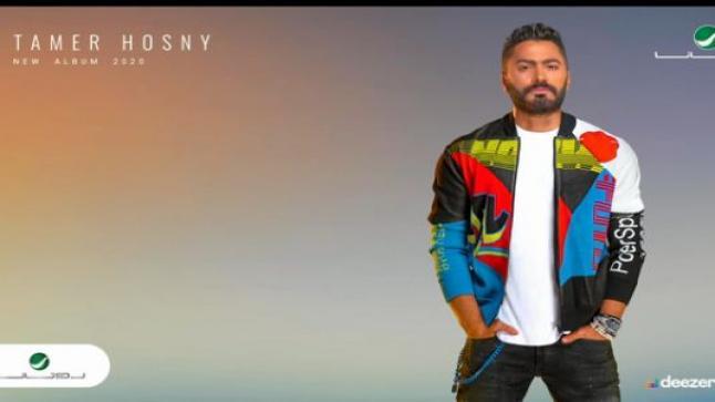 """تامر حسني يعلن عن تأجيل طرح ألبوم """"خليك فولاذي"""" بالجونة"""