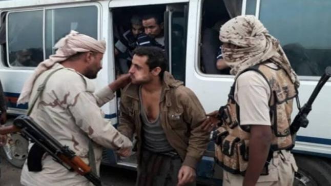 إتمام عملية تبادل أسرى في اليمن بين الحكومة والحوثي