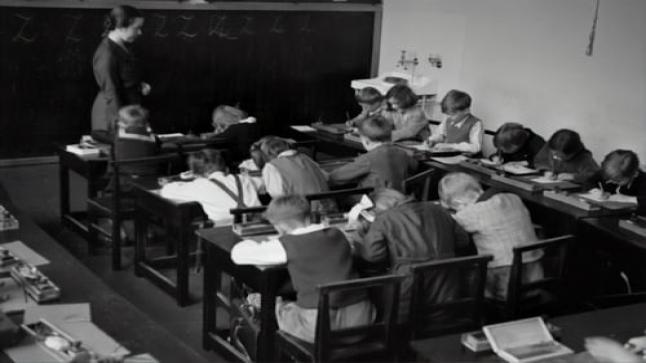 تفسير حلم المدرسة في المنام