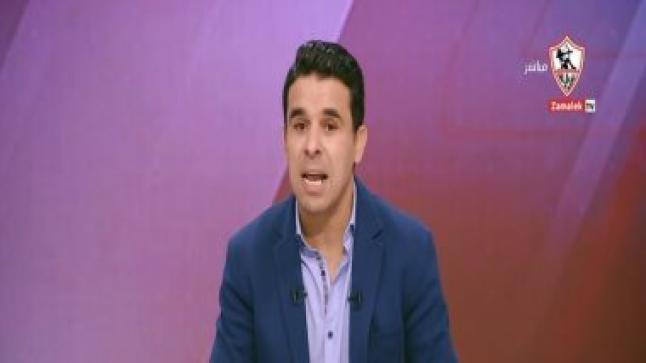 خالد الغندور يشن هجوما عنيفا على كارتيرون بعد رحيله