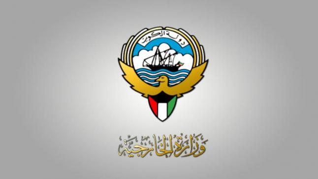 الخارجية الكويتية تشيد بالتزام المملكة بتطبيق القانون في قضية مقتل جمال خاشقجي