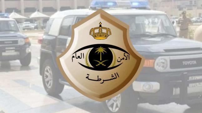الداخلية السعودية تعلن إلقاء القبض على مجموعة من الأفراد المتهمين في جريمة التحرش