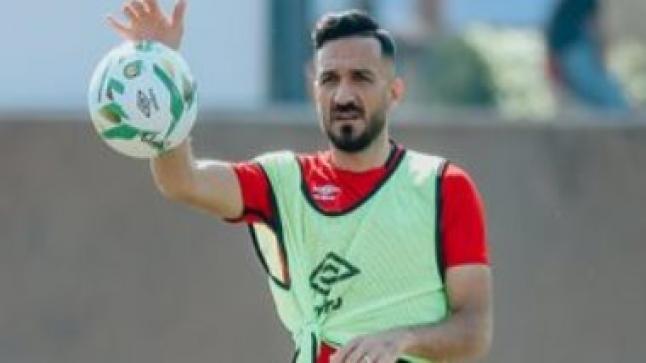 صفحة النادي الأهلى تحتفل بعودة النجم التونسي على معلول للتدريبات الجماعية
