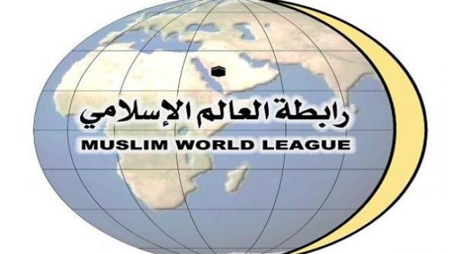 رابطة العالم الإسلامي تجوب العالم خلال 2019 بالعديد من الفعاليات لمحاربة التطرف والإرهاب