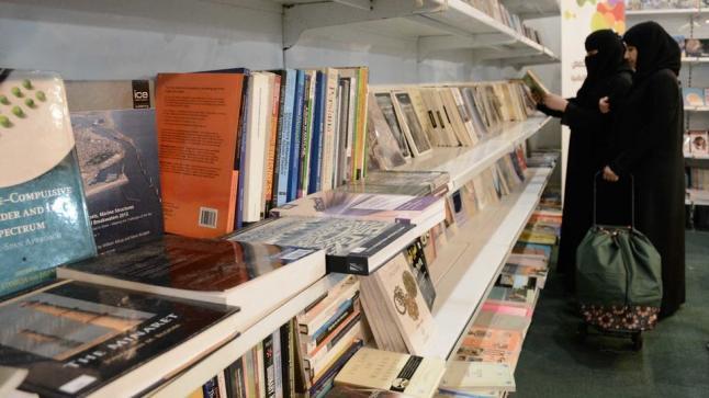 وزارة الثقافة تطلق الموقع الإلكتروني لاستقبال طلبات التسجيل في معرض الرياض الدولي للكتاب